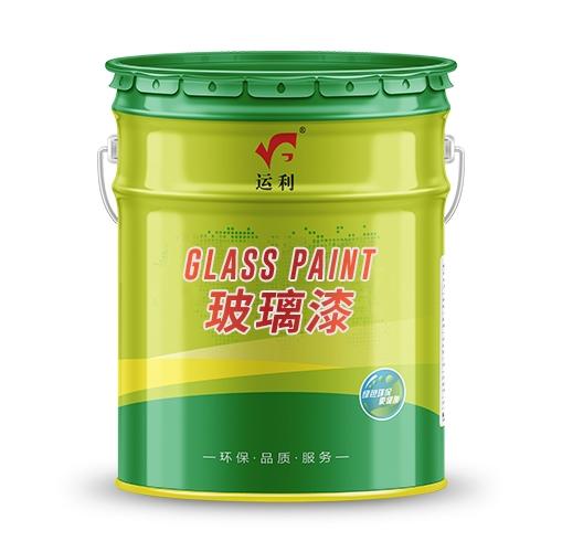 自干玻璃漆