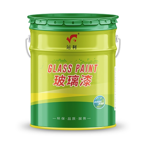 水性玻璃漆