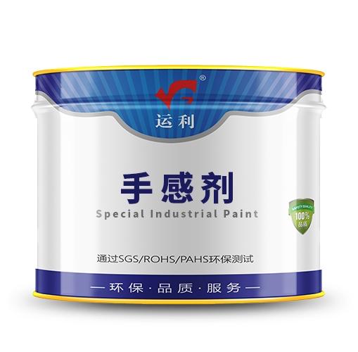 江苏热塑性树脂